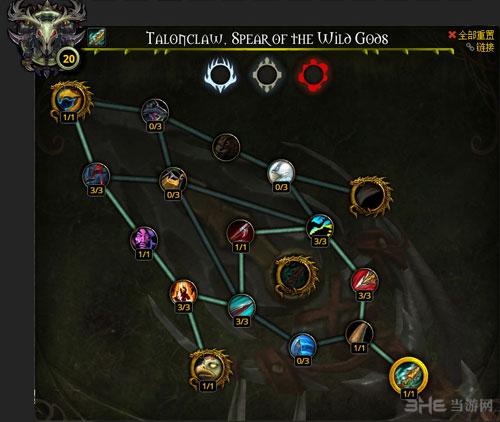 魔兽世界7.0猎人神器加点配图8