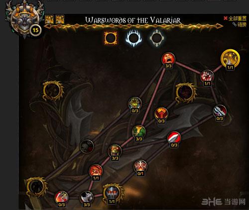 魔兽世界7.0战士神器加点配图4