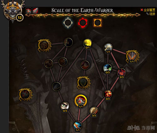 魔兽世界7.0战士神器加点配图7