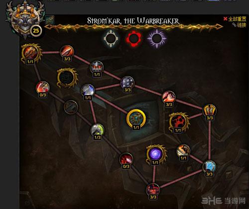 魔兽世界7.0战士神器加点配图3