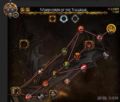 魔兽世界7.0战士神器加点配图6