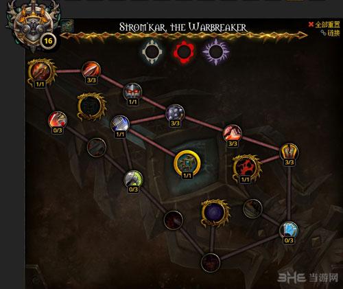 魔兽世界7.0战士神器加点配图2