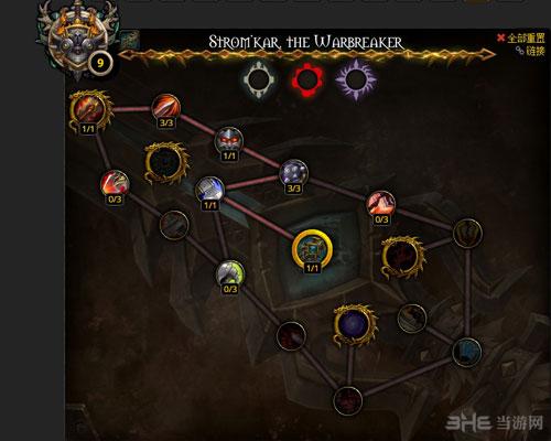 魔兽世界7.0战士神器加点配图1