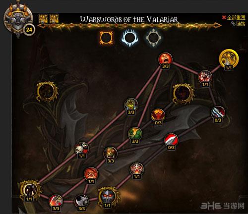 魔兽世界7.0战士神器加点配图5