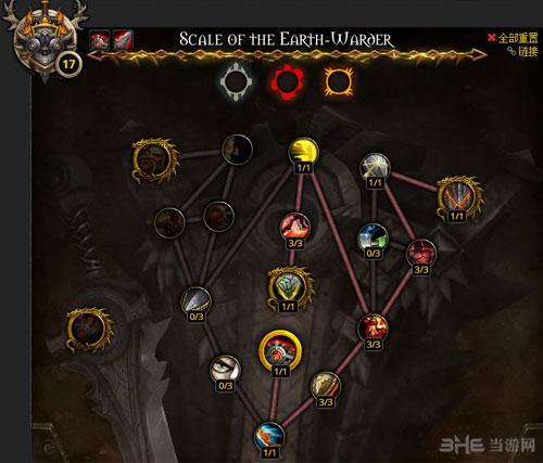魔兽世界7.0战士神器加点配图8