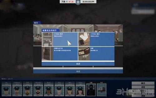 这是警察游戏截图8