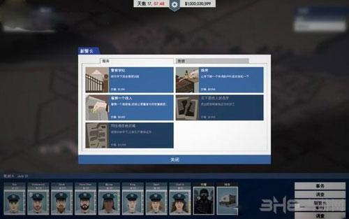 这是警察游戏截图12