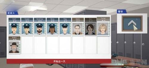 这是警察游戏截图7