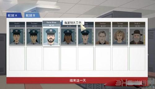 这是警察游戏截图5