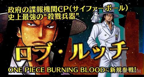 海贼王燃烧之血截图3
