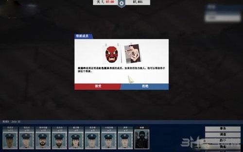 这是警察游戏截图1