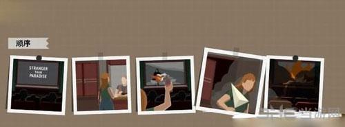 这是警察游戏截图2