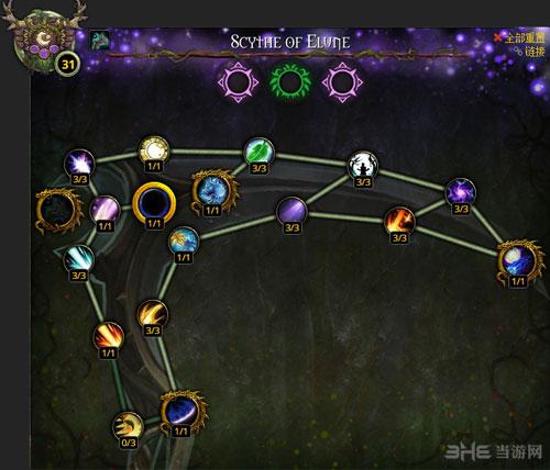 魔兽世界7.0德鲁伊神器加点配图6