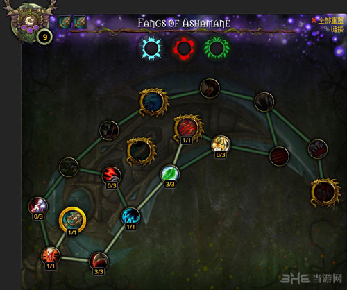 魔兽世界7.0德鲁伊神器加点配图7
