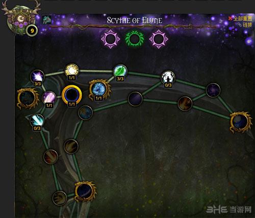 魔兽世界7.0德鲁伊神器加点配图4