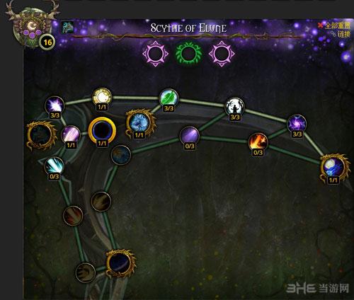 魔兽世界7.0德鲁伊神器加点配图5