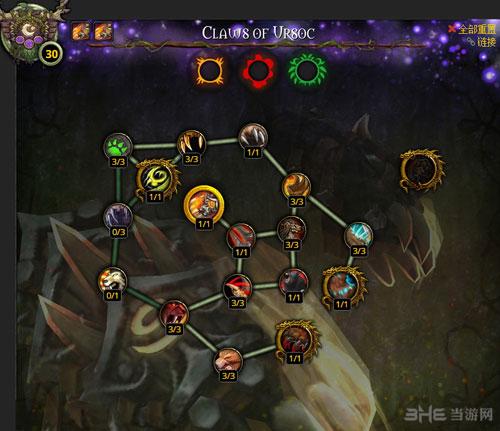 魔兽世界7.0德鲁伊神器加点配图12