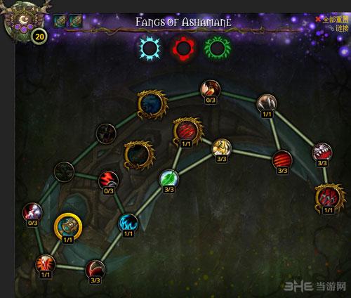 魔兽世界7.0德鲁伊神器加点配图8