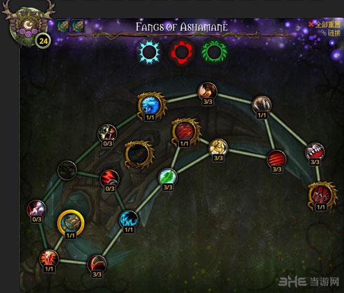 魔兽世界7.0德鲁伊神器加点配图9