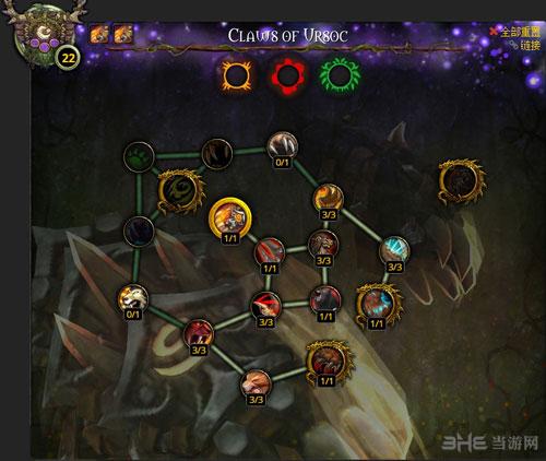 魔兽世界7.0德鲁伊神器加点配图11