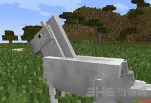 我的世界装马鞍方法截图3