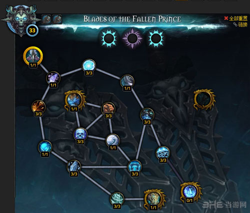 魔兽世界7.0DK神器加点攻略配图6