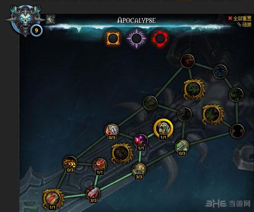 魔兽世界7.0DK神器加点攻略配图7