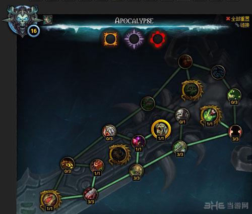 魔兽世界7.0DK神器加点攻略配图8