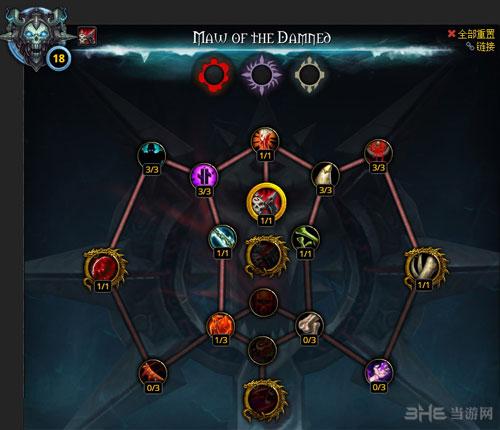 魔兽世界7.0DK神器加点攻略配图2
