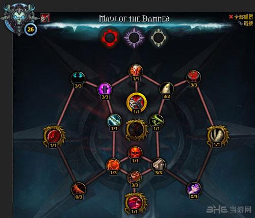魔兽世界7.0DK神器加点攻略配图3