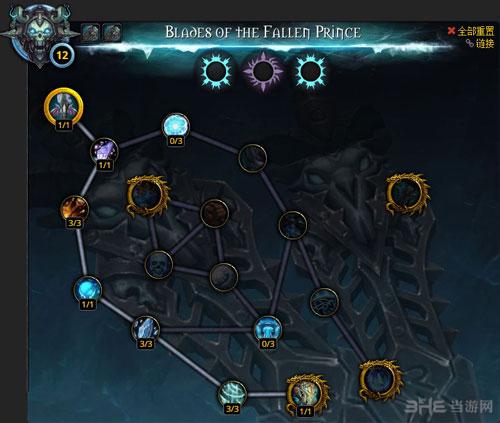 魔兽世界7.0DK神器加点攻略配图4