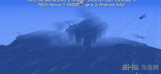 我的世界海底遗迹截图1