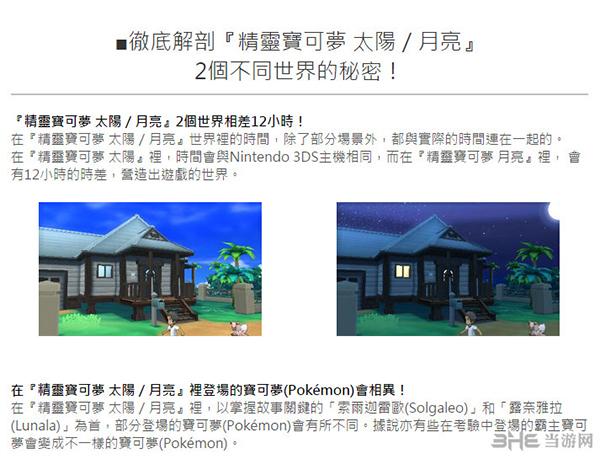 任天堂香港网页截图2