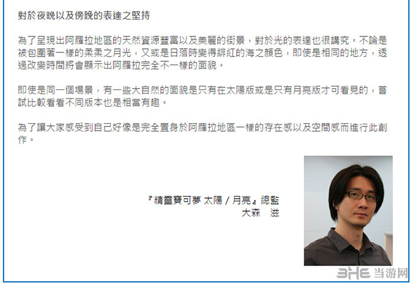 任天堂香港网页截图5