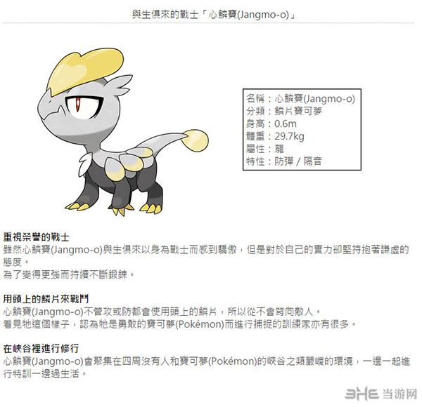 任天堂香港网页截图7