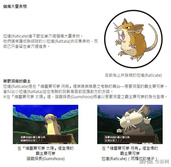 任天堂香港网页截图9