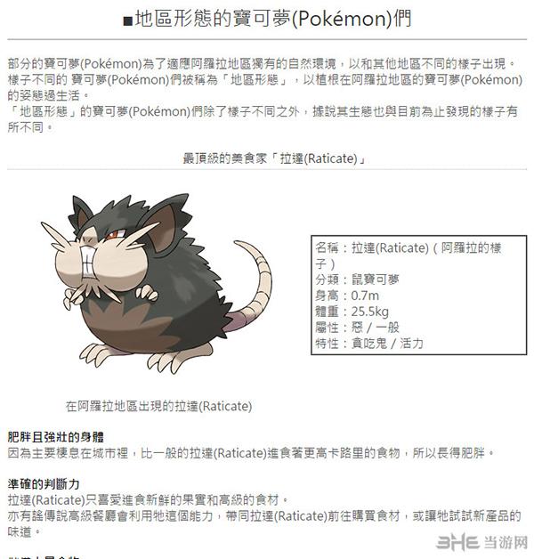 任天堂香港网页截图8