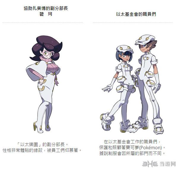 任天堂香港网页截图12