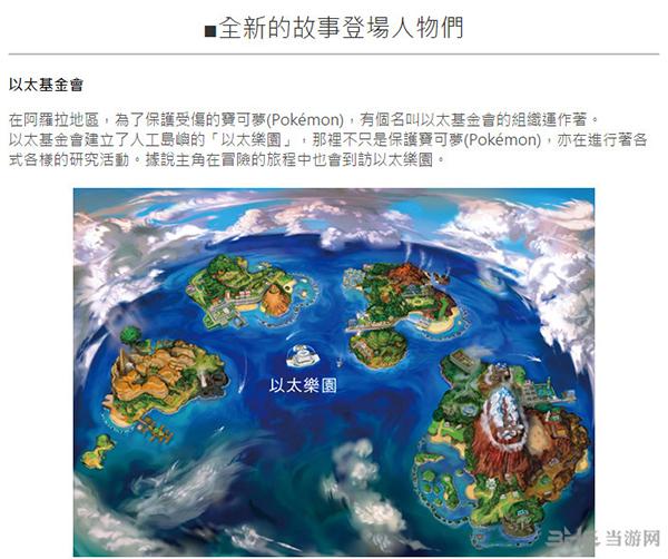 任天堂香港网页截图10