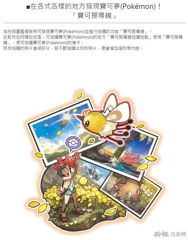 任天堂香港网页截图17