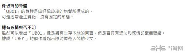 任天堂香港网页截图16