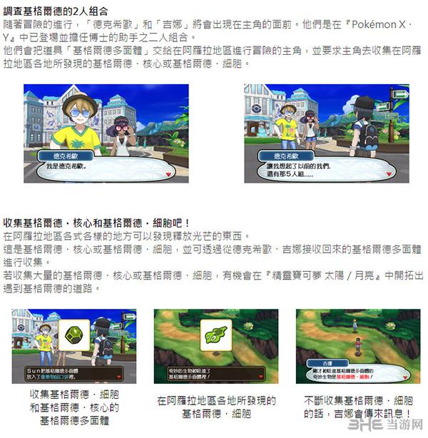 任天堂香港网页截图14