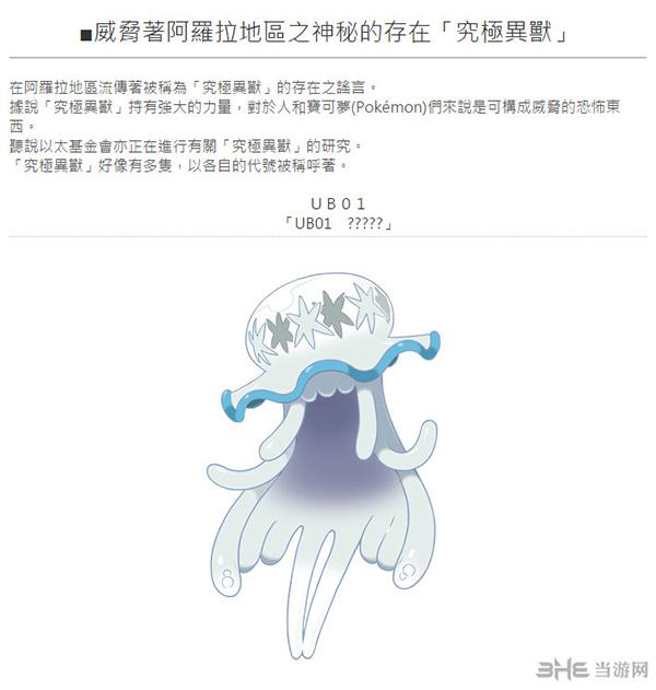 任天堂香港网页截图15