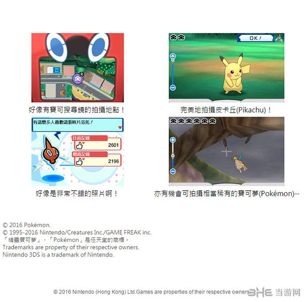 任天堂香港网页截图18