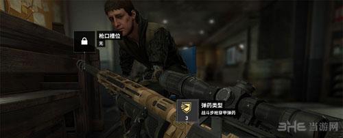 杀出重围人类分裂黄金狙击枪截图3