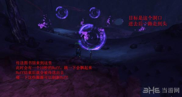 魔兽世界7.0版苏拉玛任务截图1