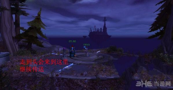 魔兽世界7.0版苏拉玛任务截图2
