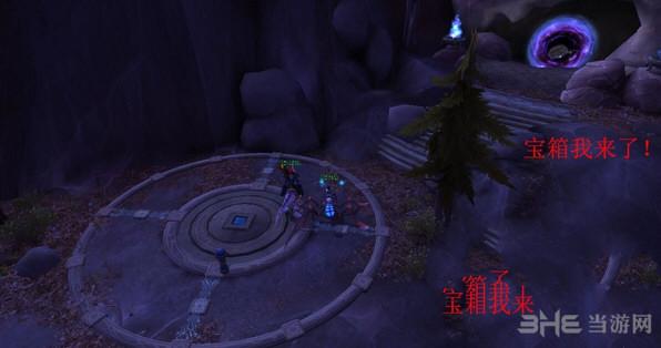 魔兽世界7.0版苏拉玛任务截图3