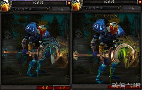 魔兽世界7.0武僧神器外观截图3
