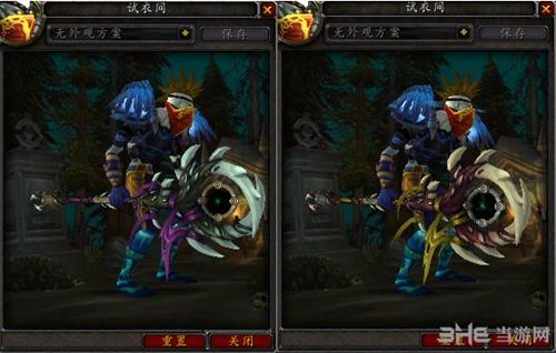 魔兽世界7.0武僧神器外观截图7